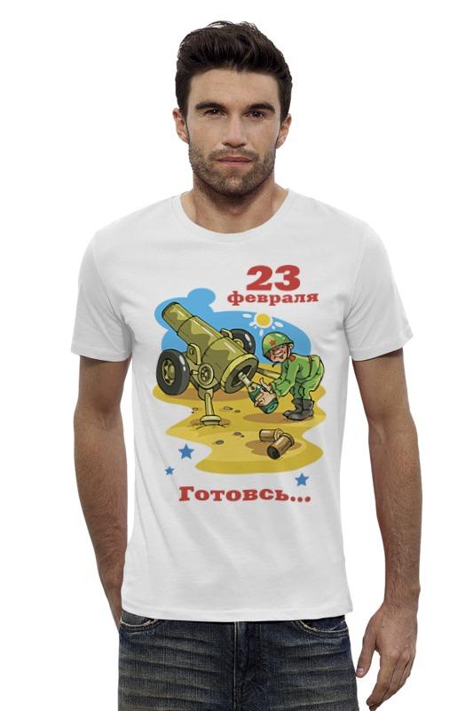 Футболка Wearcraft Premium Slim Fit Printio День защитника отечества! (23 февраля)