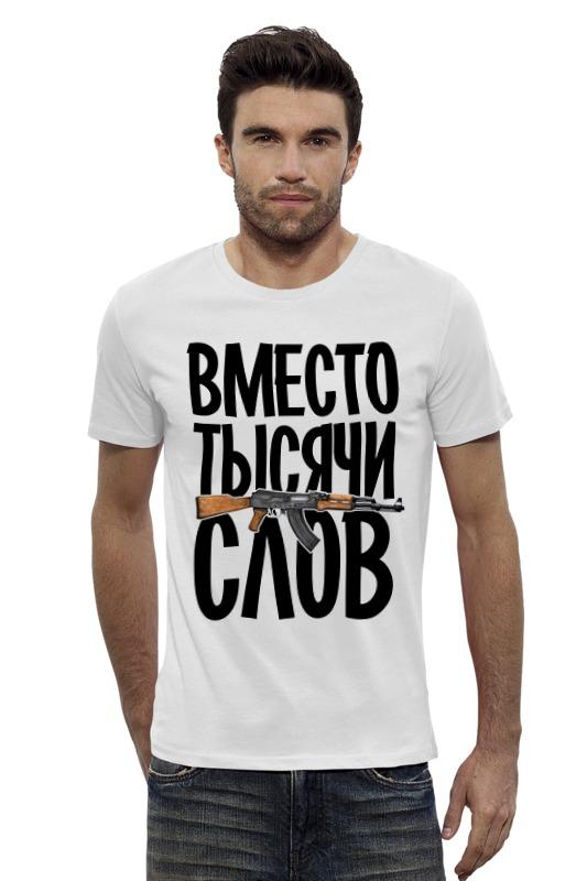 Футболка Wearcraft Premium Slim Fit Printio Вместо тысячи слов by hearts of russia футболка wearcraft premium slim fit printio россия russia