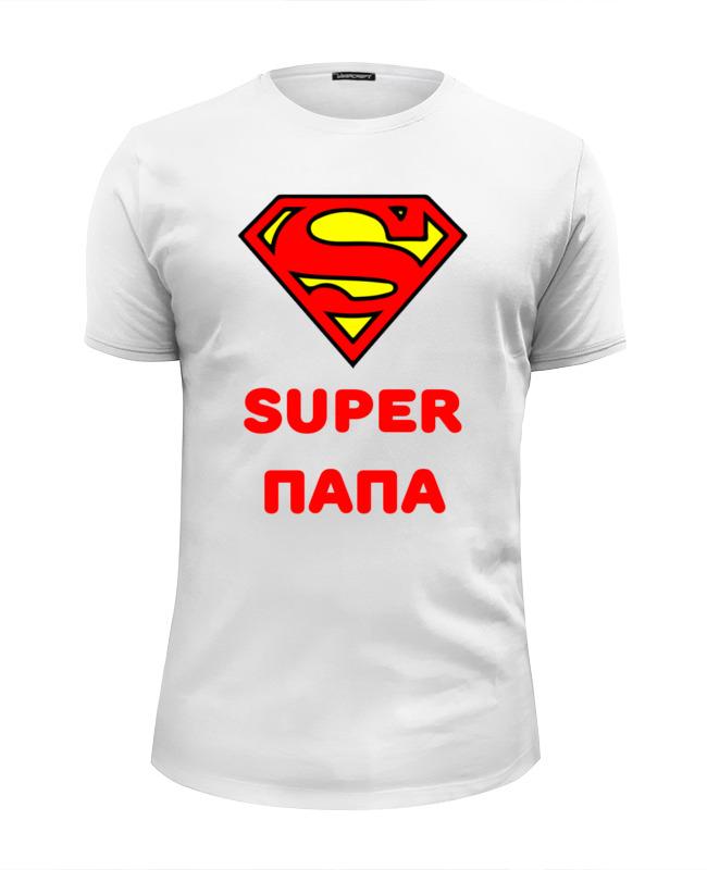 Printio Супер папа футболка wearcraft premium slim fit printio папа вейдер