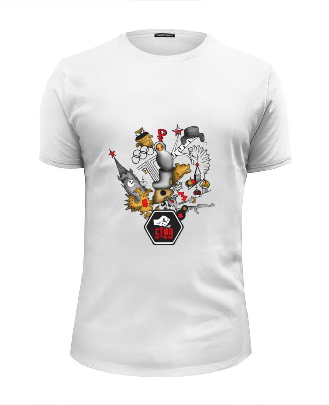 футболка wearcraft premium slim fit printio 38 special Футболка Wearcraft Premium Slim Fit Printio Патриот россии *special edition