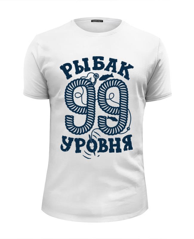 Printio Рыбак 99 уровня футболка wearcraft premium slim fit printio была бы рыба а рыбак найдётся