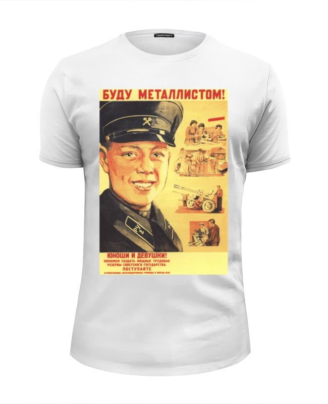 Фото - Printio Советский плакат, 1948 г. рубашка поло printio советский плакат 1948 г