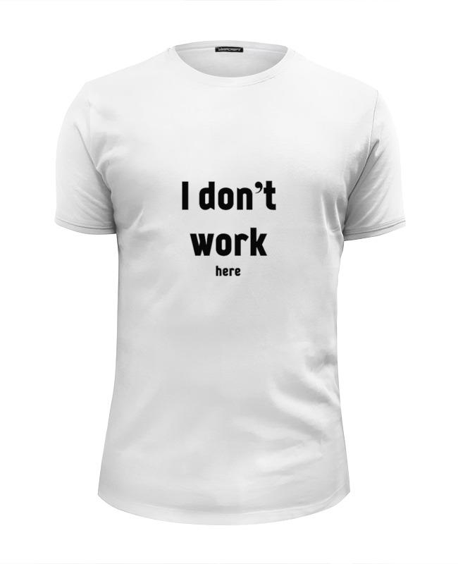 Футболка Wearcraft Premium Slim Fit Printio Я тут не работаю