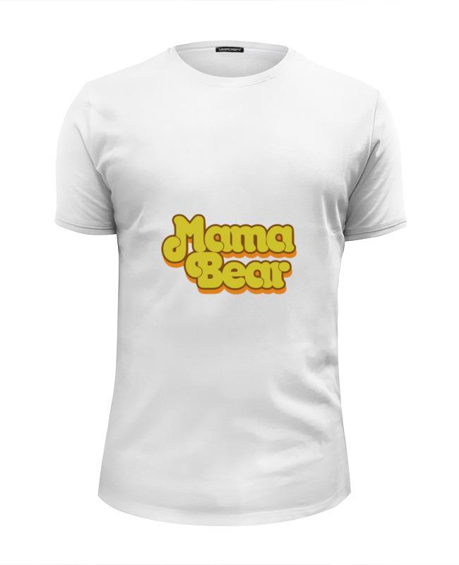 Printio Мама медведь футболка wearcraft premium slim fit printio афро мама