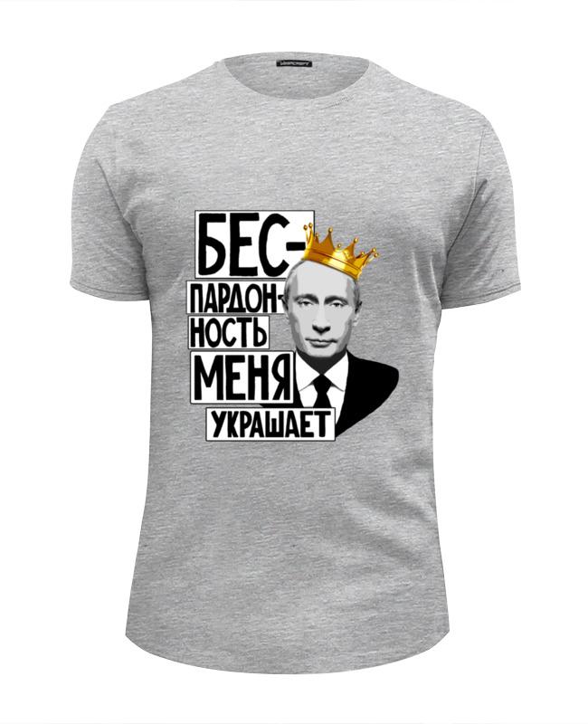 Футболка Wearcraft Premium Slim Fit Printio Владимир владимирович путин ольга герр любить нельзя ненавидеть