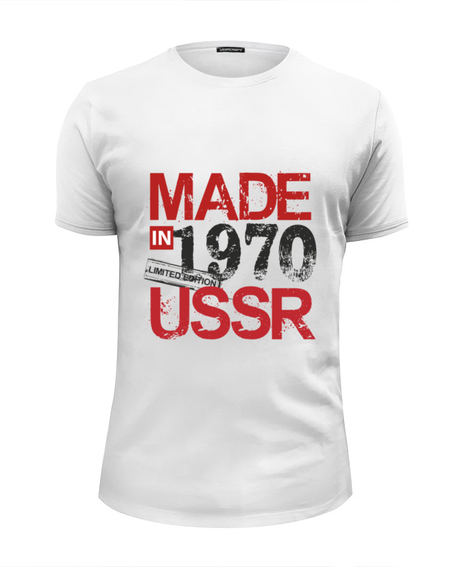Printio 1970 год рождения футболка wearcraft premium slim fit printio 1979 год рождения