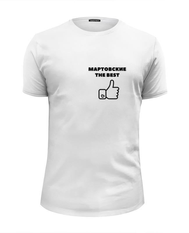 Футболка Wearcraft Premium Slim Fit Printio День рождения март футболка на день рождения