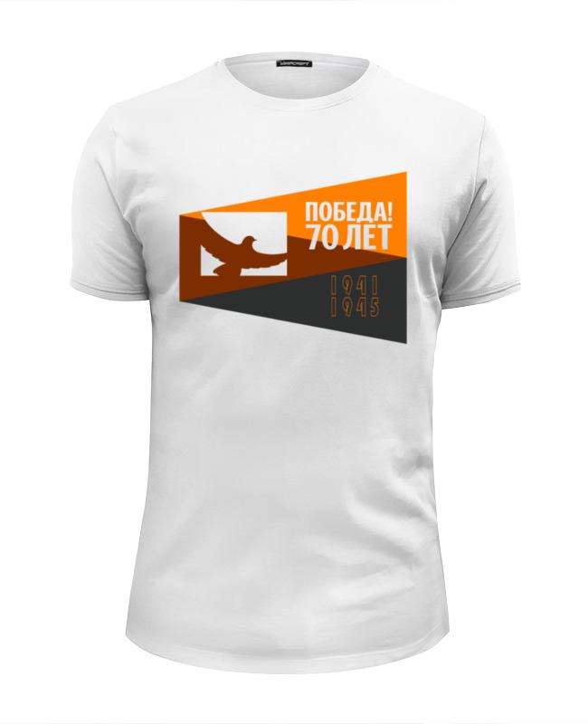 Футболка Wearcraft Premium Slim Fit Printio «победа 70лет» футболка wearcraft premium slim fit printio победа