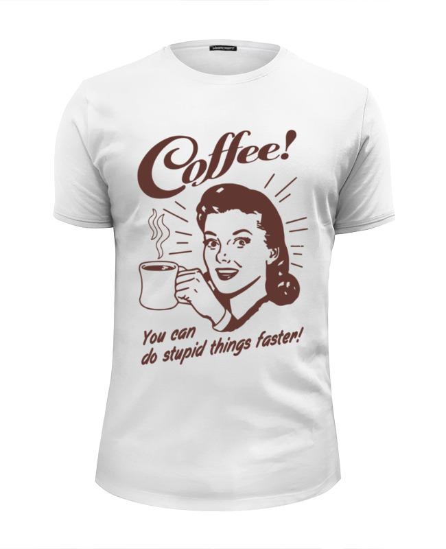 Фото - Printio Кофе - делай глупости быстрее! футболка wearcraft premium slim fit printio кофе делай глупости быстрее