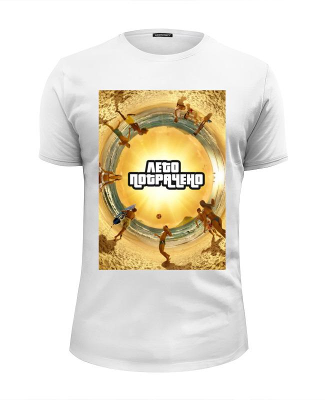 Printio Лето потрачено by design ministry футболка wearcraft premium slim fit printio colombo by design ministry