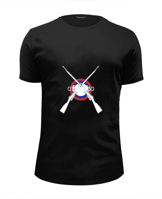 Футболка Wearcraft Premium Slim Fit Printio Вера царь народ отечество футболка wearcraft premium slim fit printio царь просто царь