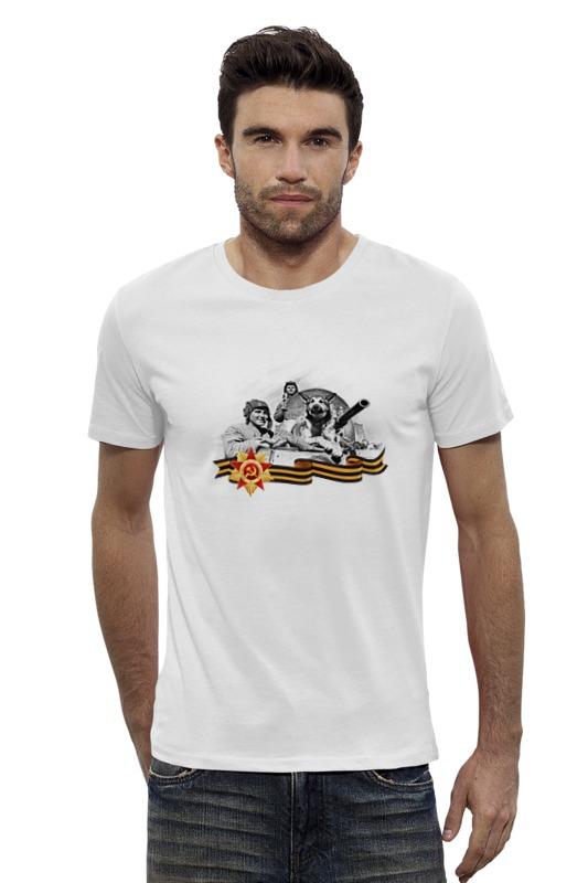 Футболка Wearcraft Premium Slim Fit Printio Танкист и собака футболка wearcraft premium slim fit printio день победы 9 мая челябинск