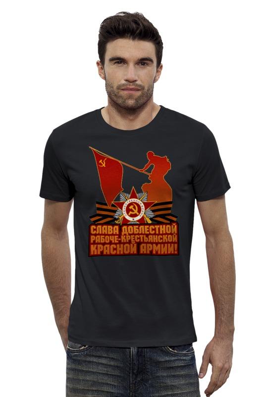 Футболка Wearcraft Premium Slim Fit Printio Слава красной армии! детская футболка классическая унисекс printio слава красной армии