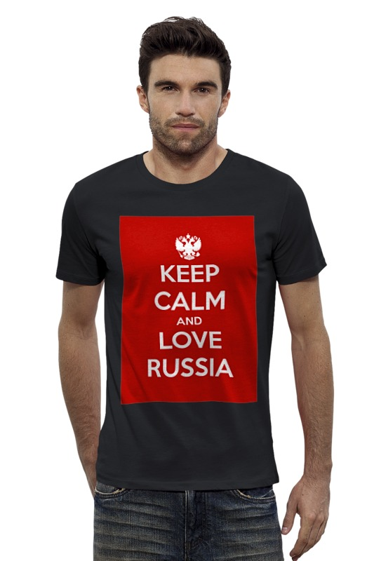 Футболка Wearcraft Premium Slim Fit Printio Keep calm and love russia футболка wearcraft premium printio keep calm and be cooler