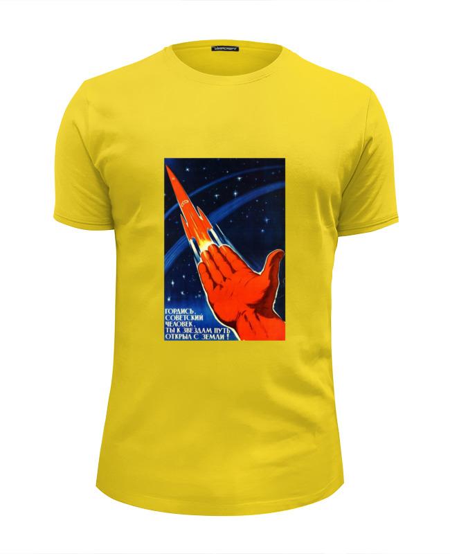 Футболка Wearcraft Premium Slim Fit Printio Советский плакат футболка wearcraft premium slim fit printio советский плакат