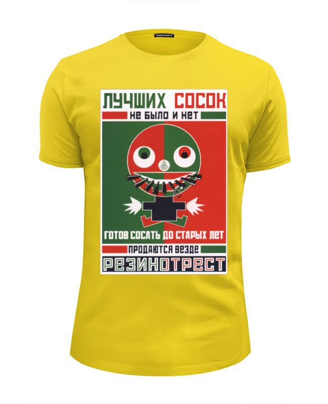 Футболка Wearcraft Premium Slim Fit Printio Советский плакат, 1923 г. (а. родченко) майка классическая printio советский плакат 1923 г а родченко