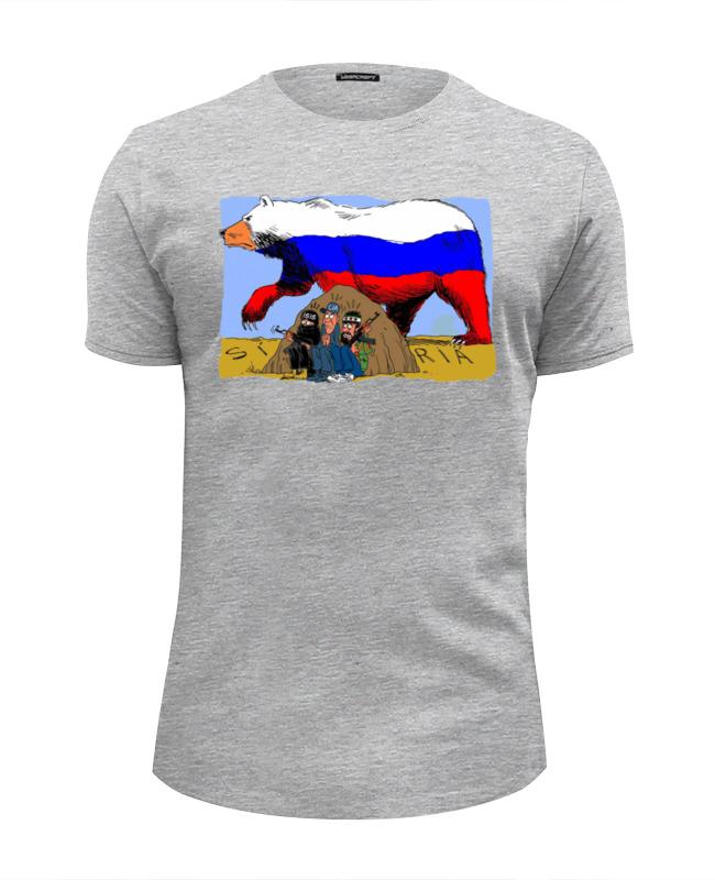 Футболка Wearcraft Premium Slim Fit Printio Русский медведь в сирии футболка wearcraft premium slim fit printio случай в океане
