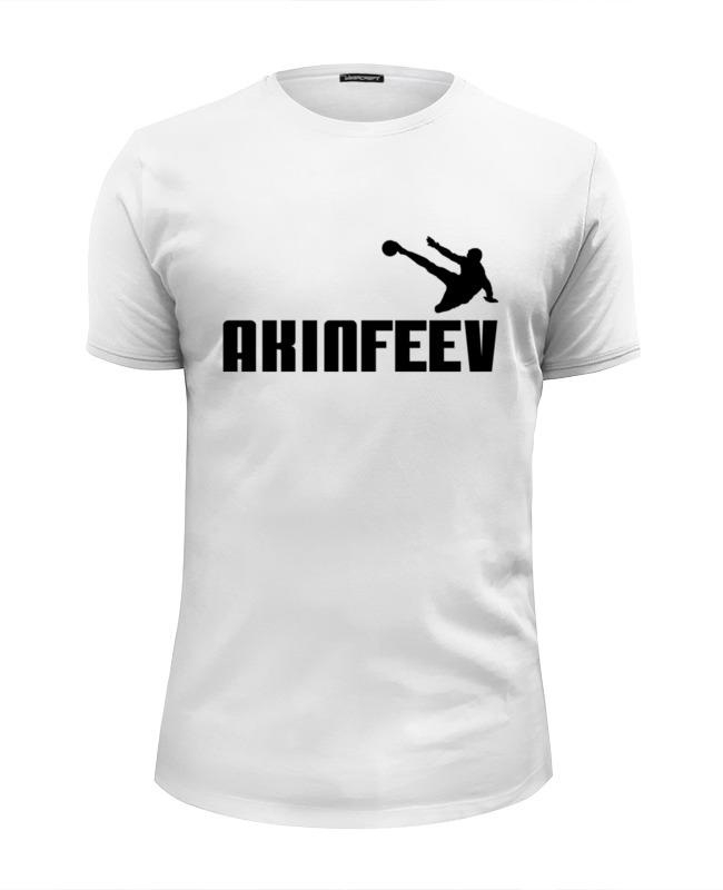 Printio Акинфеев футболка wearcraft premium slim fit printio walkman