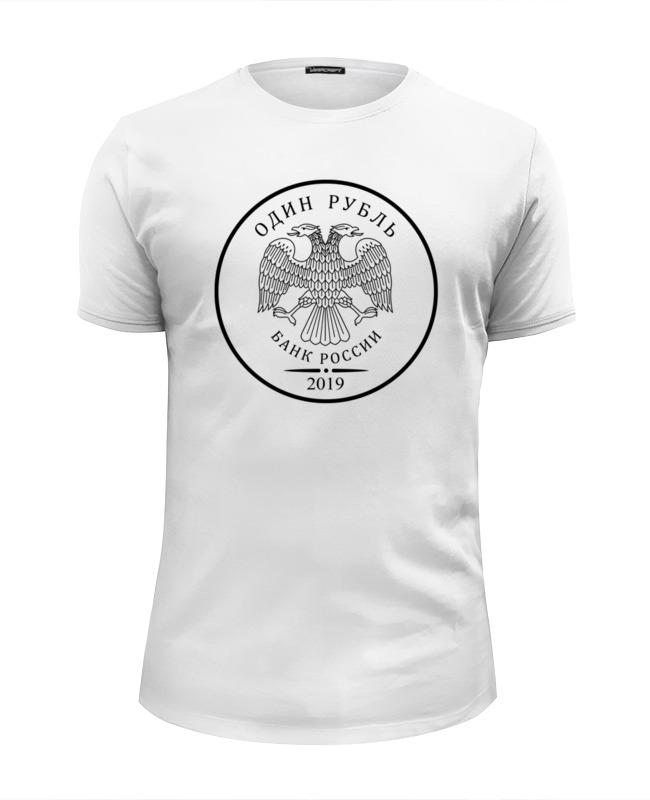 Printio Один рубль футболка wearcraft premium slim fit printio стоп рубль