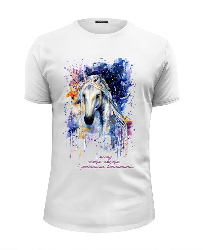 Футболка Wearcraft Premium Slim Fit Printio Год лошади (с надписью) александра милованцева год лошади