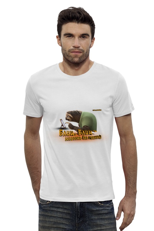 Футболка Wearcraft Premium Slim Fit Printio Блиц, блиц - скорость без границ! футболка wearcraft premium slim fit printio зверополис