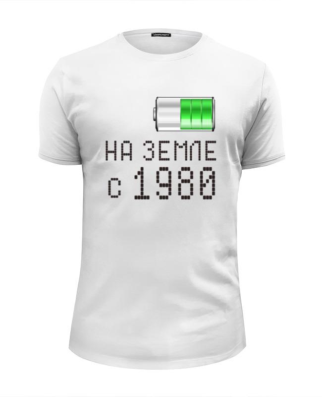 Футболка Wearcraft Premium Slim Fit Printio На земле с 1980 футболка wearcraft premium printio на земле с 1970