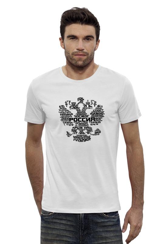 Футболка Wearcraft Premium Slim Fit Printio Россия герб футболка wearcraft premium printio россия украина
