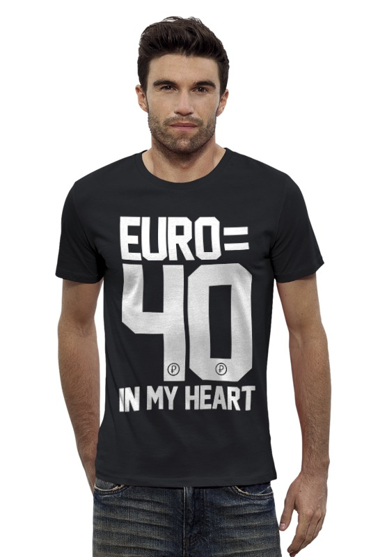 Футболка Wearcraft Premium Slim Fit Printio Euro 40 by design ministry футболка wearcraft premium slim fit printio lada седан by design ministry