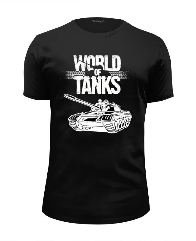 Футболка Wearcraft Premium Slim Fit Printio World of tanks футболка wearcraft premium printio world of tanks 26