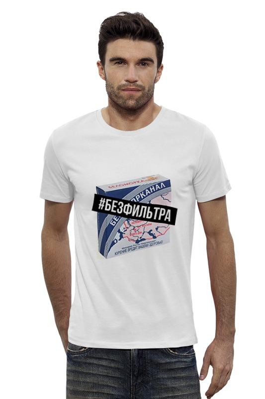 Футболка Wearcraft Premium Slim Fit Printio #безфильтра by design ministry футболка wearcraft premium slim fit printio democracy by design ministry