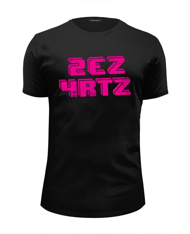 Футболка Wearcraft Premium Slim Fit Printio 2ez4rtz dota2 футболка классическая printio 2ez4rtz dota2