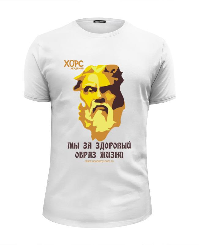Printio Xopc академия