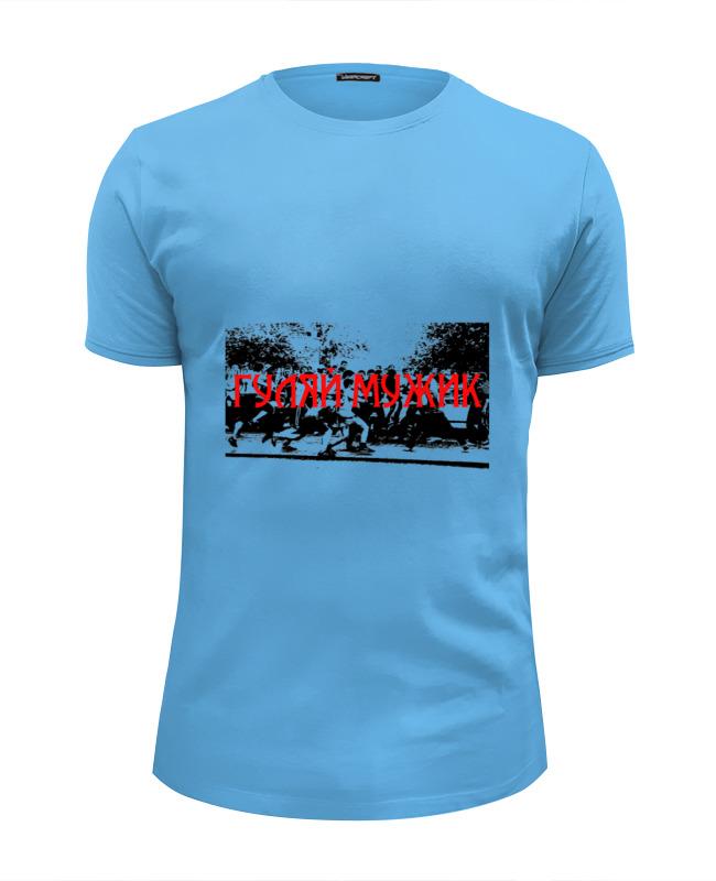Футболка Wearcraft Premium Slim Fit Printio Гуляй мужик футболка print bar мужик илья
