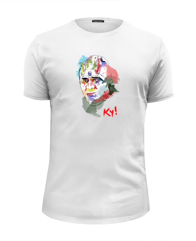 Футболка Wearcraft Premium Slim Fit Printio Леонов кин-дза-дза футболка рингер printio леонов кин дза дза