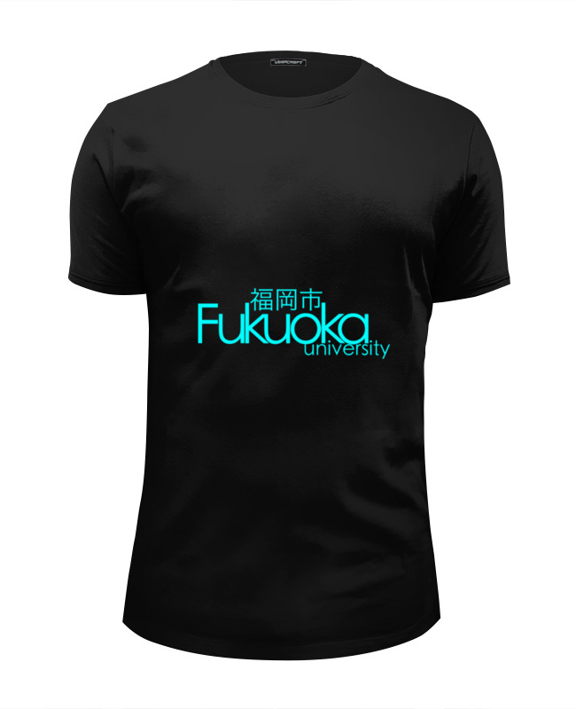 Футболка Wearcraft Premium Slim Fit Printio Fukuoka university cyan толстовка wearcraft premium унисекс printio fukuoka university cyan