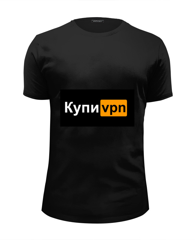 Футболка Wearcraft Premium Slim Fit Printio Купи vpn футболка классическая printio купи vpn