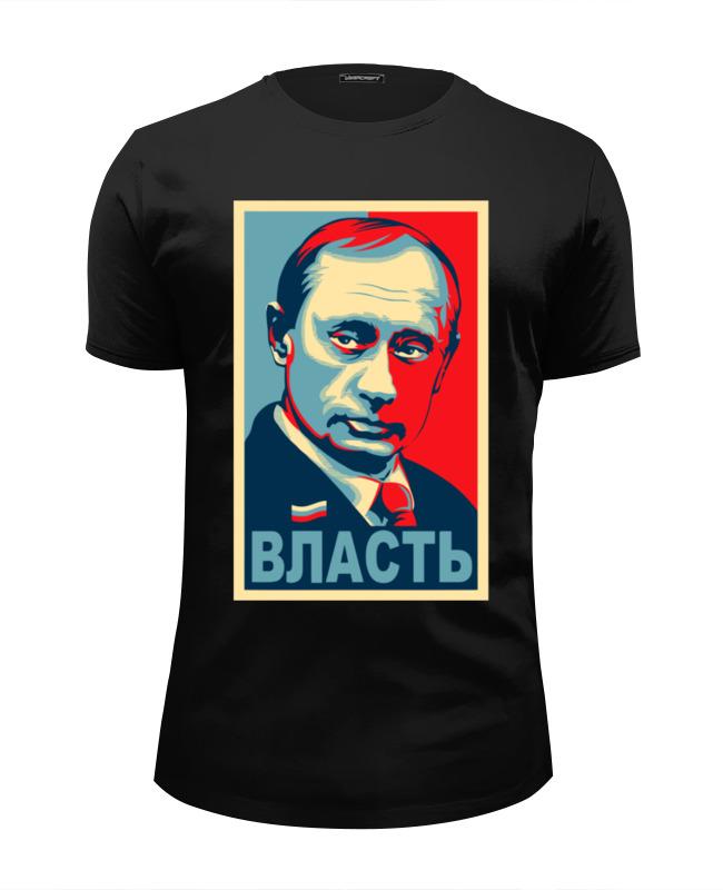 Футболка Wearcraft Premium Slim Fit Printio Путин, власть игрушка anti petank 2 игрока ant 16