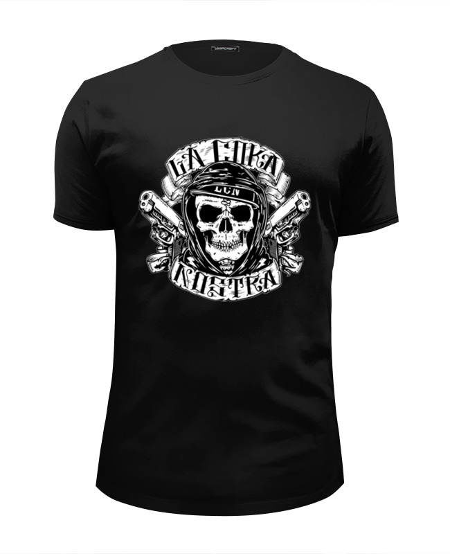 Футболка Wearcraft Premium Slim Fit Printio La coka nostra футболка wearcraft premium slim fit printio one hip hop