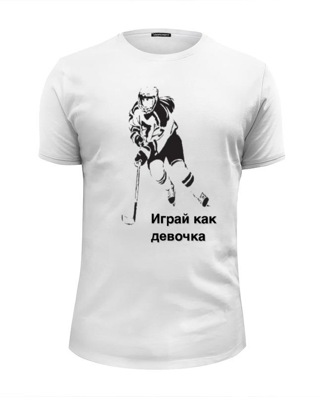 Футболка Wearcraft Premium Slim Fit Printio Женский хоккей настольный хоккей stiga play off 71 1143 70