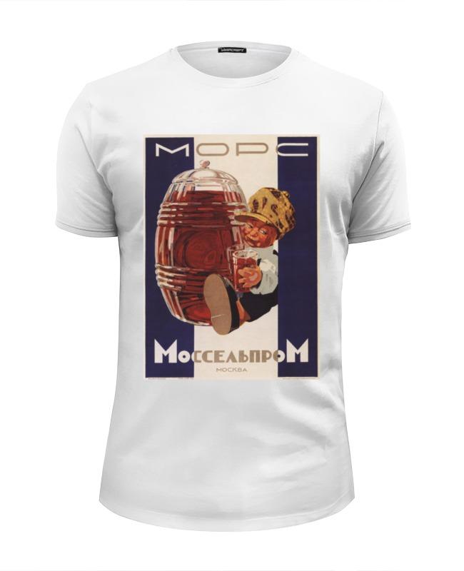 Printio Советский рекламный плакат, 1930 г. футболка wearcraft premium slim fit printio советский рекламный плакат 1952 г