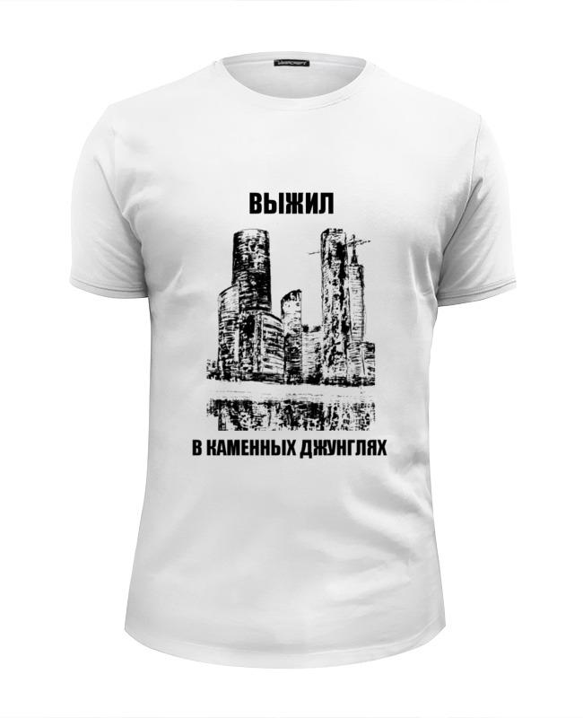 Printio Москва-сити цены