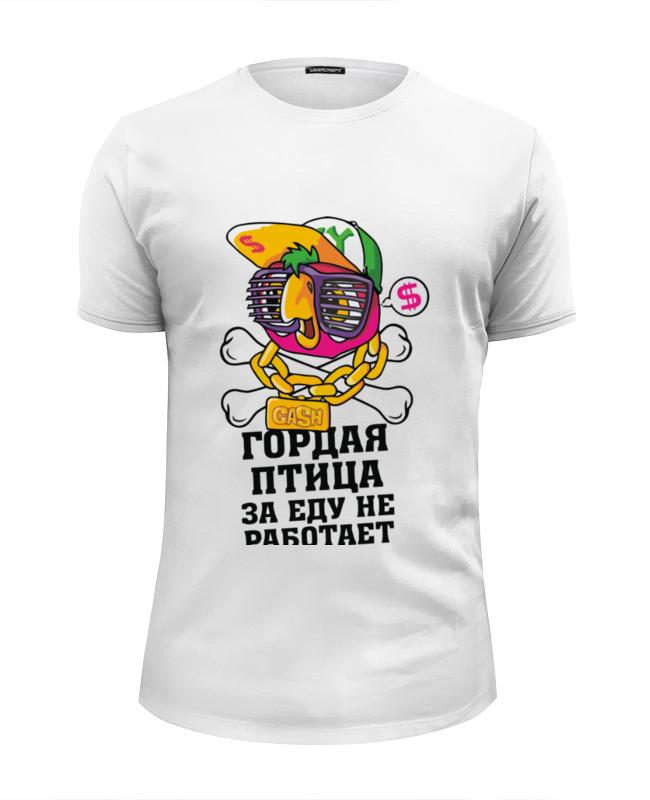 Printio Гордая птица футболка wearcraft premium slim fit printio you mom http