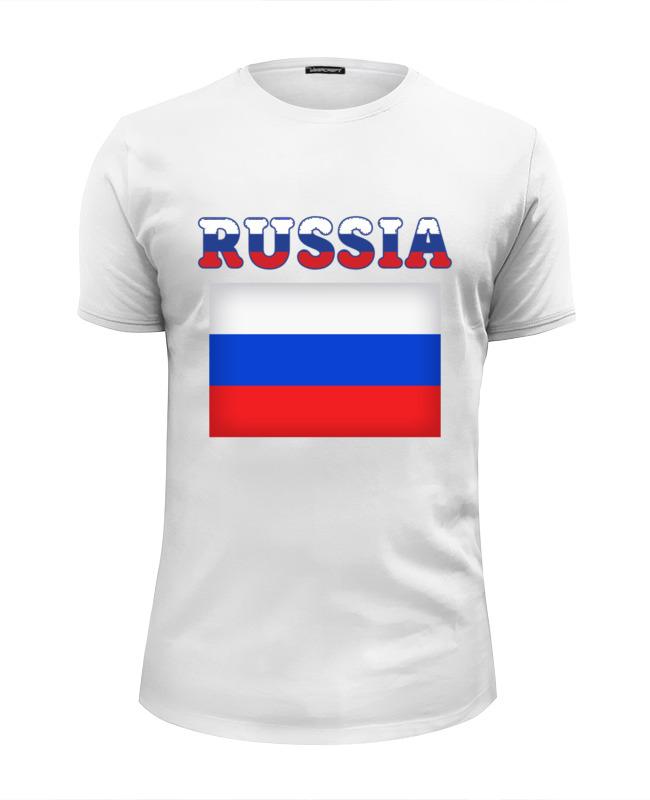 Printio Я люблю россию футболка wearcraft premium slim fit printio я люблю питер