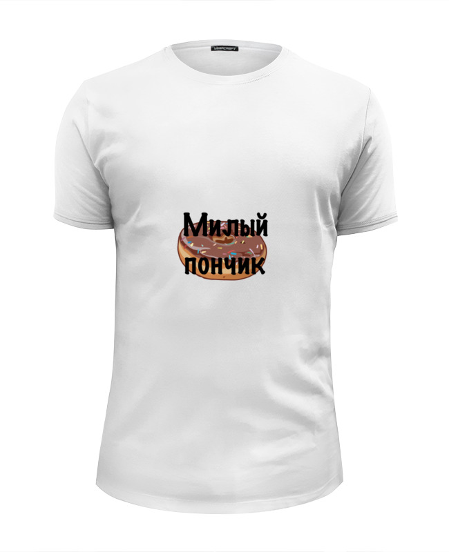 Футболка Wearcraft Premium Slim Fit Printio Милый пончик футболка wearcraft premium slim fit printio демонический пончик