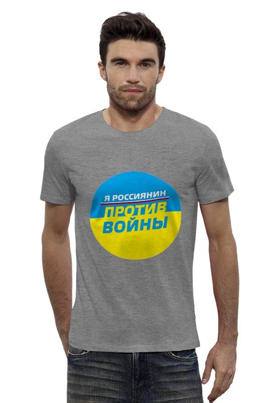 Футболка Wearcraft Premium Slim Fit Printio Нет - войне на украине защита голеностопа на украине