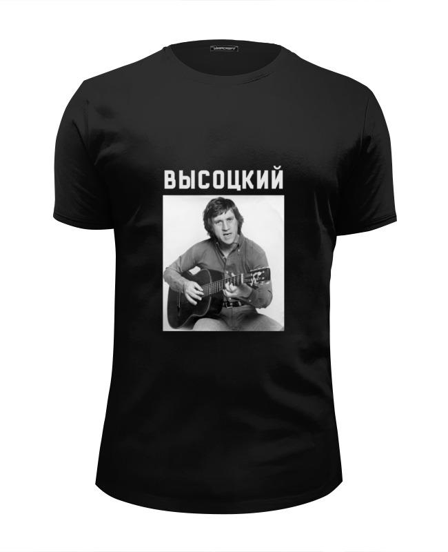 Футболка Wearcraft Premium Slim Fit Printio Высоцкий футболка wearcraft premium slim fit printio высоцкий