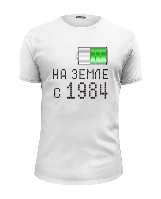 Printio На земле с 1984 футболка wearcraft premium slim fit printio на земле с 1985