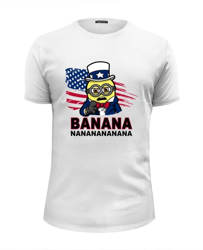 Printio Banana nanana футболка классическая printio banana nanana