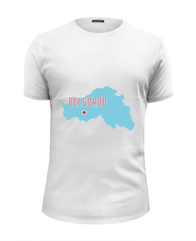 Футболка Wearcraft Premium Slim Fit Printio Белгородская область. белгород