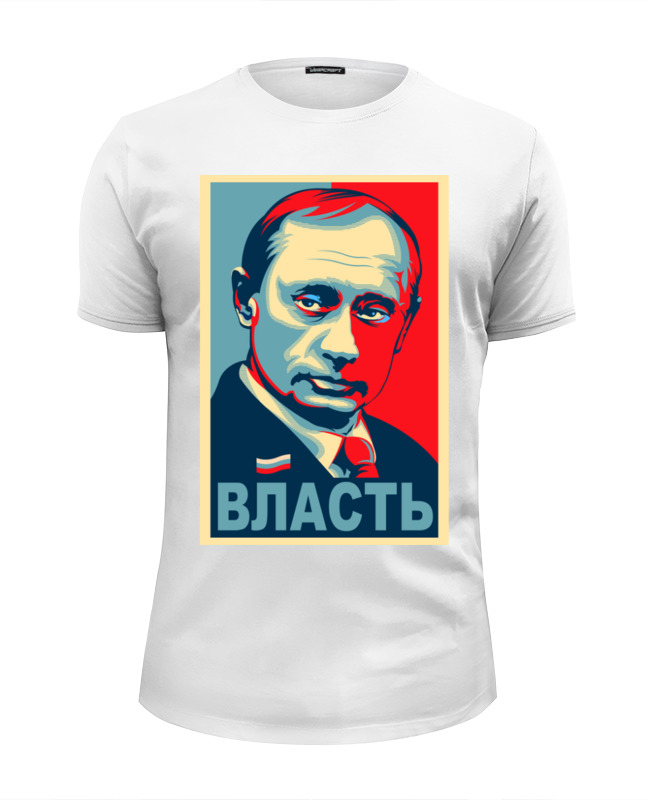 Футболка Wearcraft Premium Slim Fit Printio Путин футболка wearcraft premium slim fit printio путин   герой